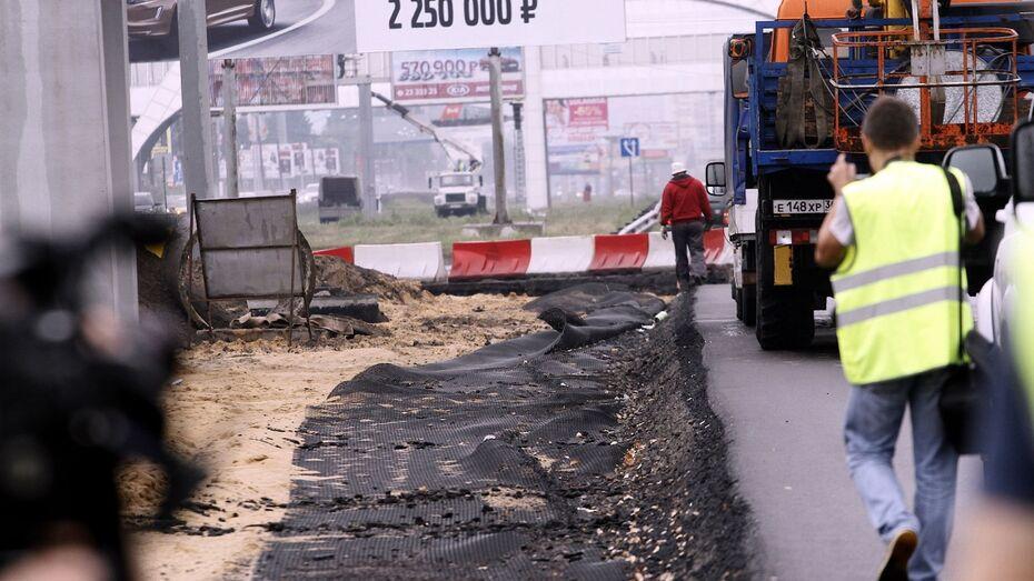 Воронежская администрация опубликовала график дорожного ремонта в ночь на 7 сентября