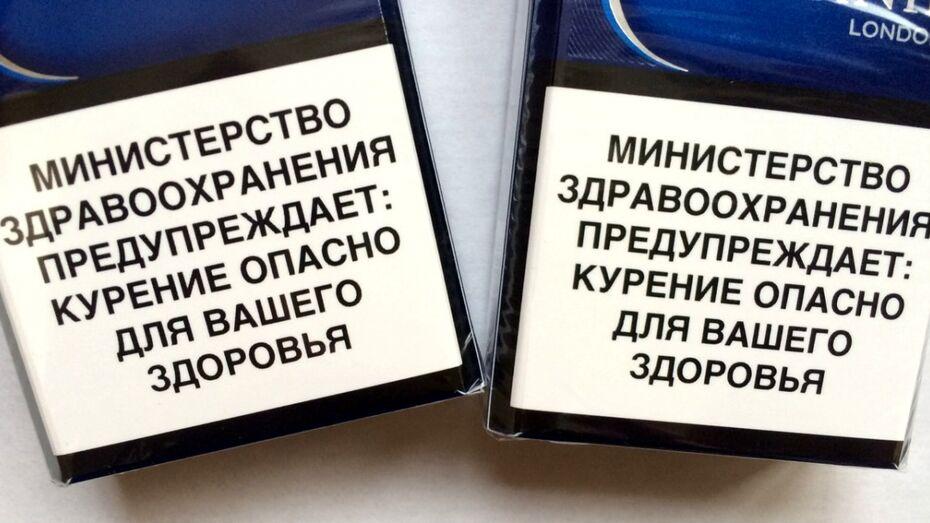 Курильщик из Воронежской области ради сигарет пошел на преступление