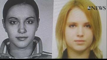 Девушек из Воронежской области назвали фигурантками дела о теракте в США