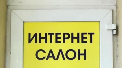 В деле воронежского правозащитника Романа Хабарова нашлись 50 млн рублей игорного дохода