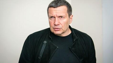 Владимир Соловьев: «Москвичи предпочитают воронежское мраморное мясо японскому»