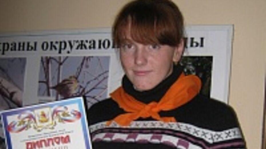 Богучарская школьница стала призером областной научной конференции