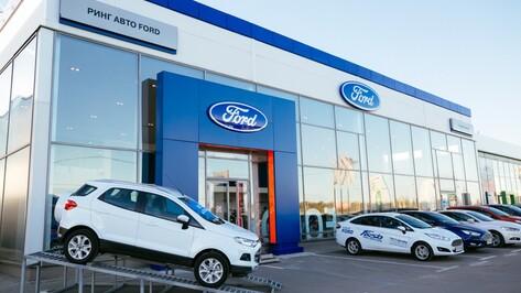 В Воронеже открылся дилерский центр «Ринг Авто Ford»