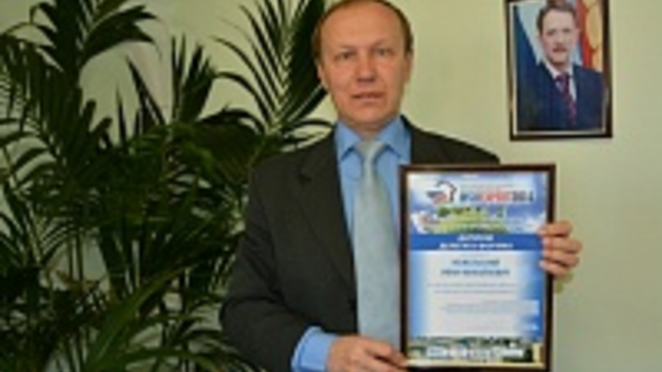 Мэр Богучара получил медаль в честь 150-летия земской реформы в России