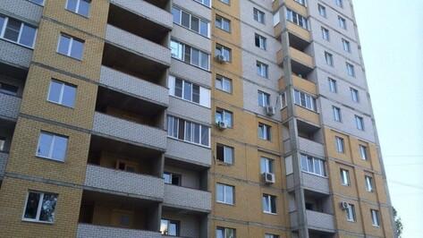 Стоимость «квадрата» квартиры в Воронеже выросла на 2% за месяц