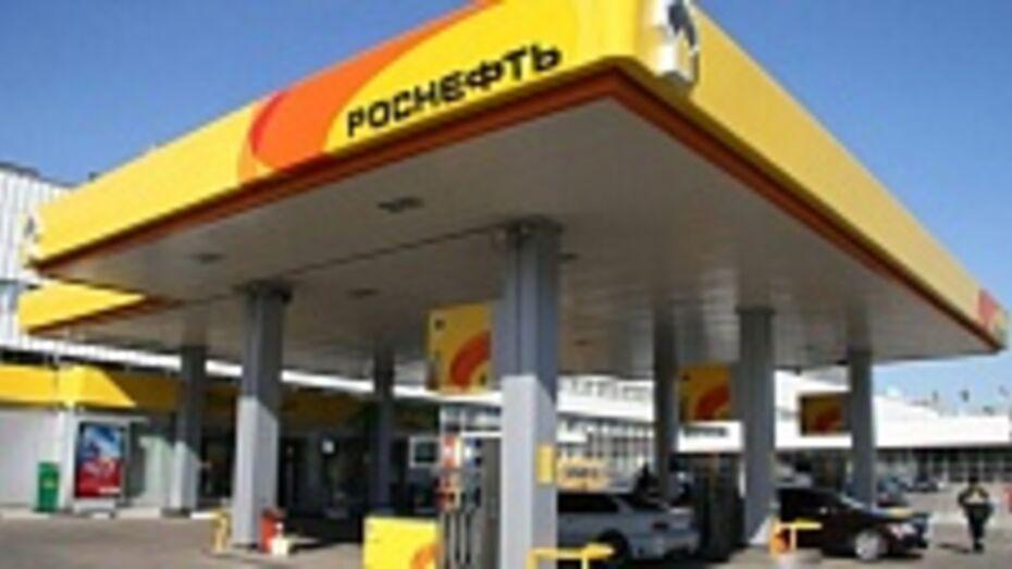 «Роснефть» вложит 700 млн рублей в развитие сети автозаправочных станций в Воронежской области