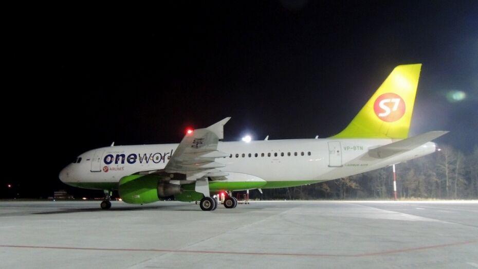 Авиакомпания S7 предложила воронежцам единые билеты до ОАЭ