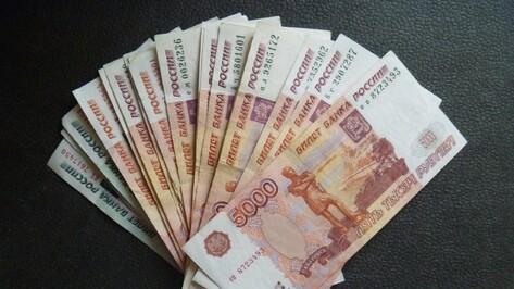 Представленный в Воронеже банк «Российский кредит» лишился лицензии