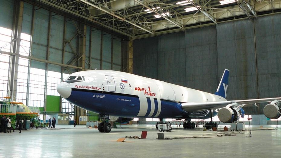 На базе воронежского Ил-96-400 создадут «самолет судного дня»