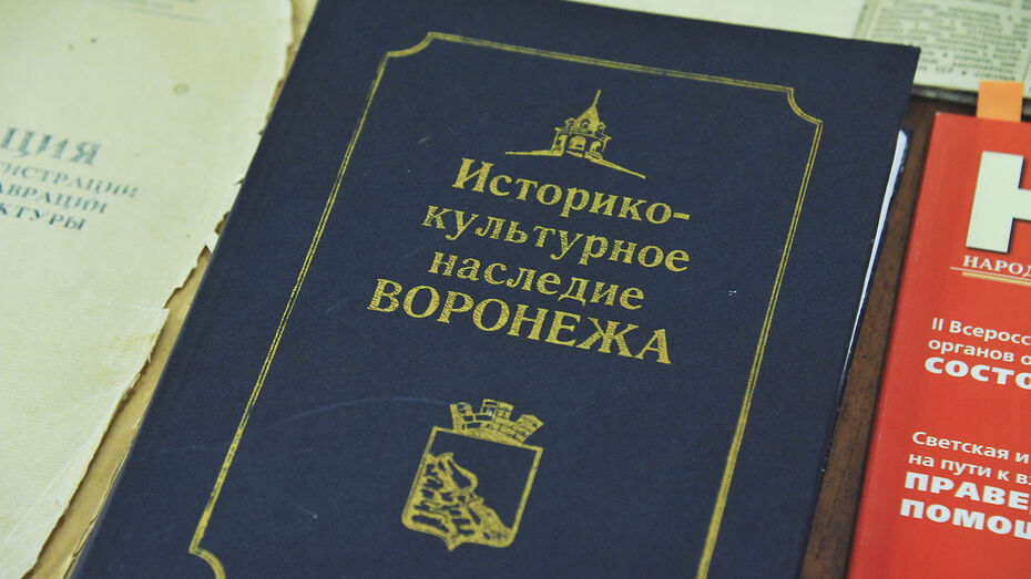 Мастер-классы для хранителей наследия проведут в Воронеже