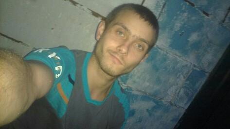 В Воронежской области пропал 26-летний парень
