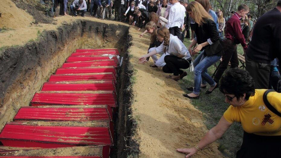 Под Воронежем перезахоронили останки 149 красноармейцев
