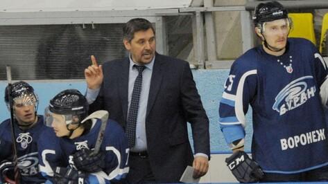 Тренер воронежского «Бурана»: «У меня нет претензий к команде»