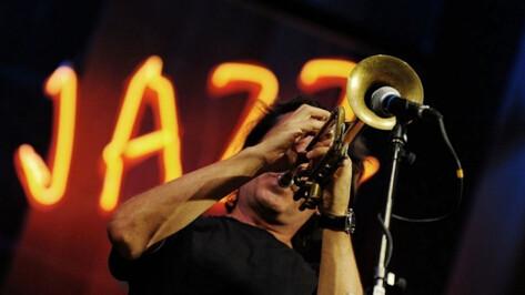 Воронеж попал в пятерку самых джазовых городов