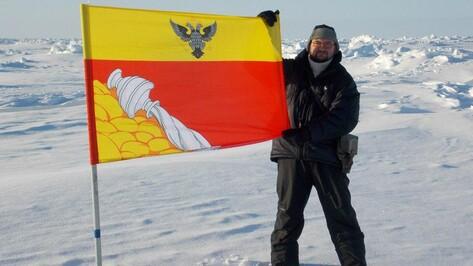 Воронежский полярник установил флаг родного города на Северном полюсе