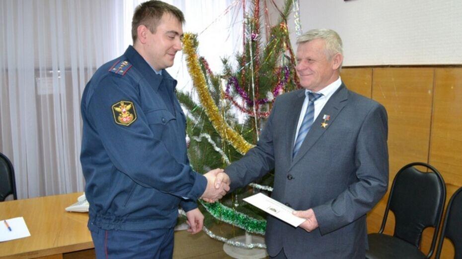 Владимир Путин прислал подарок грибановцу Юрию Коннову