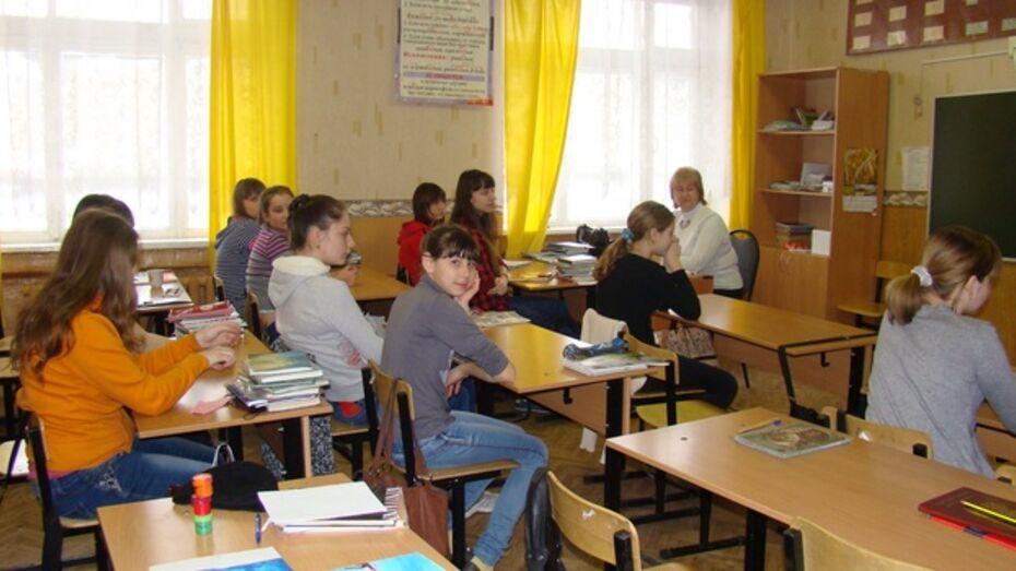 Хохольские школьники стали дипломантами международной и всероссийской дистанционных предметных олимпиад