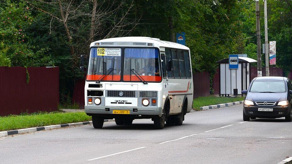 В Семилукском районе подорожал проезд в общественном транспорте