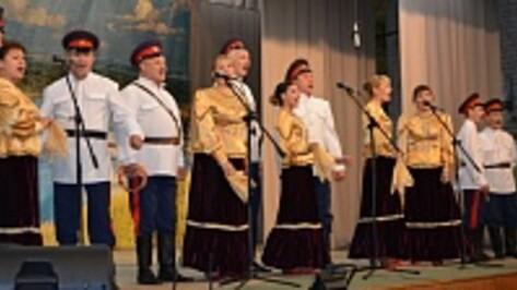 Богучарский ансамбль научил правильно петь артистов из нескольких районов