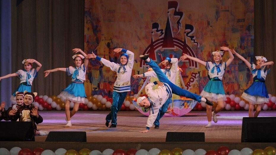 Семилукский ансамбль «Виртуозы» стал победителем всероссийского конкурса в Воронеже
