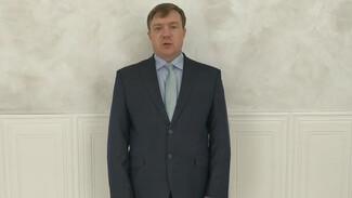 Власти Поворинского района направили губернатору пожелания быстрого выздоровления