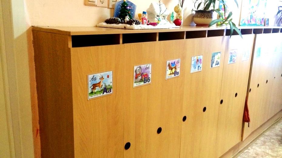 К сентябрю в Воронеже откроют пять новых детских садов