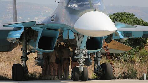 Самолеты Су-34 из Воронежской области отправились в Сирию для борьбы с ИГИЛ