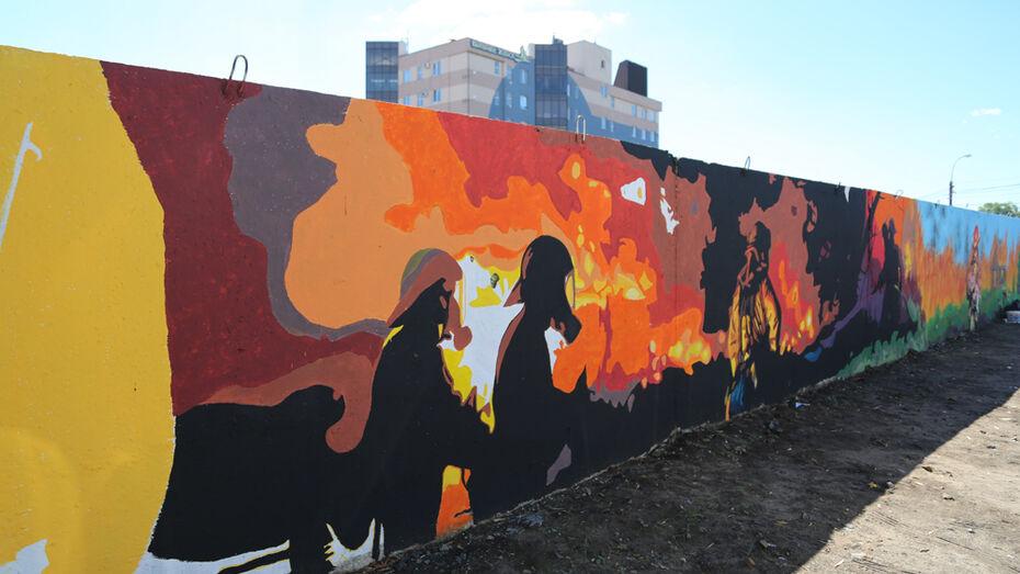 Новые граффити появятся в центре Воронежа к 11 сентября