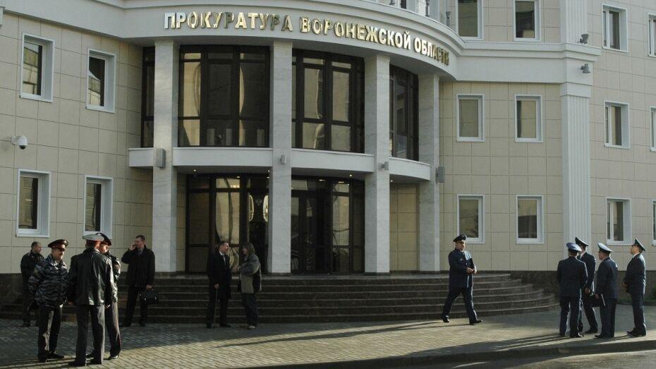 В Воронеже возбудили 4 уголовных дела о махинациях с земельными участками