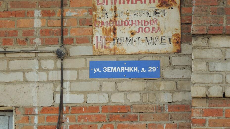 В Воронеже имущественные споры бизнесменов вызвали массовый конфликт на улице Землячки