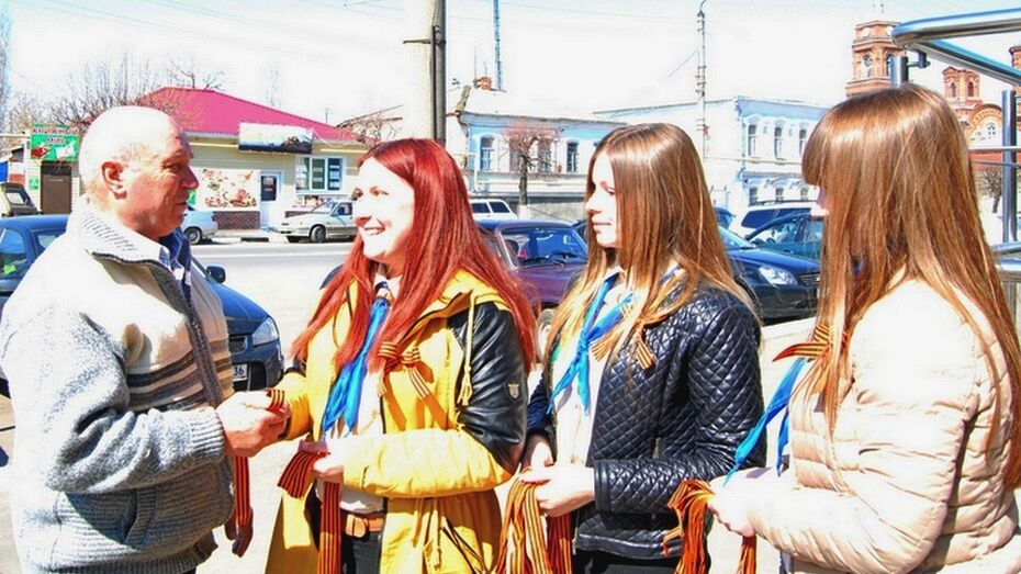В Бутурлиновском районе стартовала акция «Георгиевская ленточка»