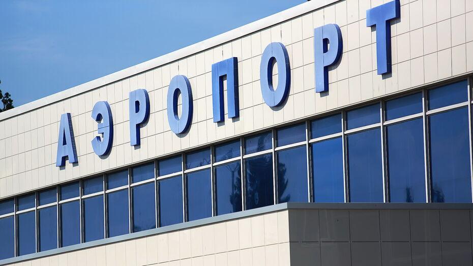 Авиарейсы свяжут Воронеж и Бишкек по выходным с 7 августа