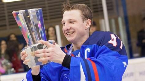 Трое хоккеистов «Россоши» стали обладателями Кубка Поколения-2015