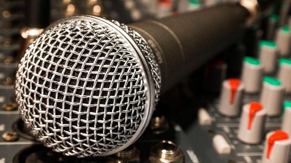 В Лисках начался прием заявок на участие в конкурсе вокалистов «Ретро-Град»