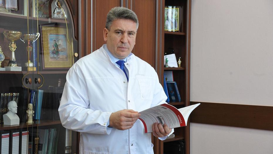 Главный онколог региона ответит на вопросы воронежцев