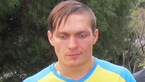 Украинец Александр Усик поблагодарил воронежского боксера за поединок