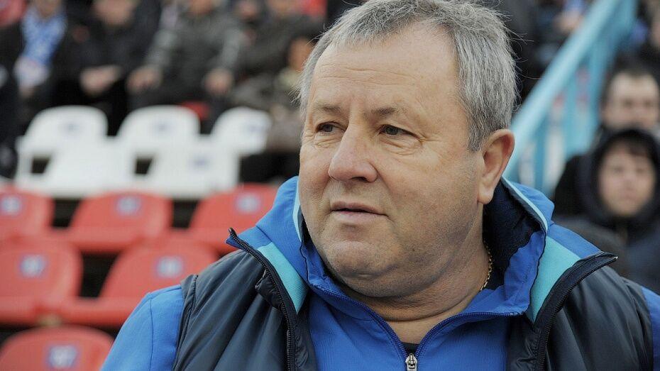 Тренер воронежского «Факела» извинился перед болельщиками за «тяжелый период» команды
