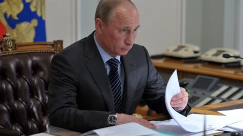 Владимир Путин подписал закон о переносе выборов в Думу