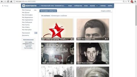 Таловский район впервые примет участие в акции «Бессмертный полк»