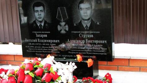 В Воронеже открыли мемориал милиционерам