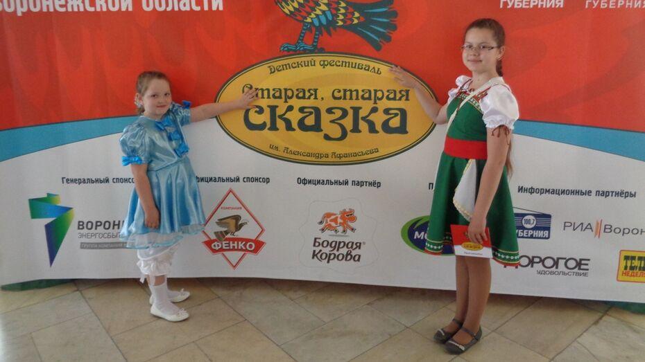 Шестилетняя павловчанка завоевала первое место на областном фестивале «Старая, старая сказка»