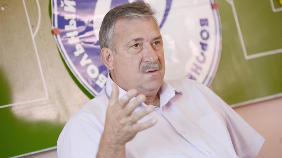 Президент воронежского «Факела»: «Задачу на сезон поставим в конце июля»