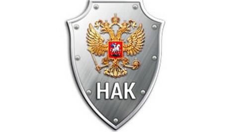 Антитеррористический комитет опроверг информацию о готовящихся терактах в Воронеже