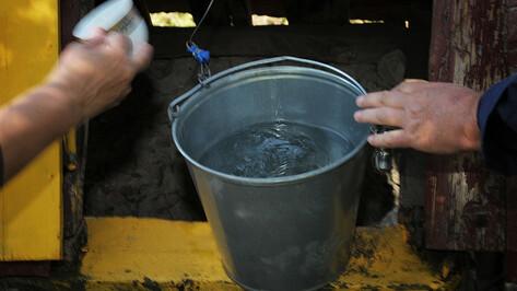 Власти Воронежской области нашли средства на возрождение программы «Чистая вода»