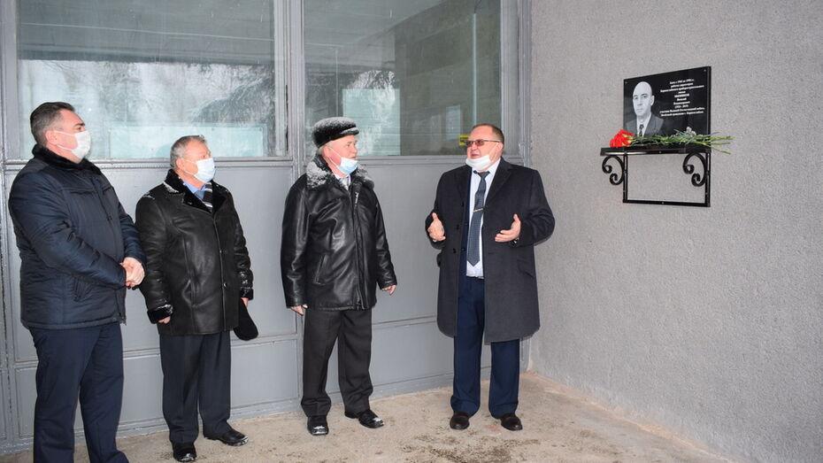 В Борисоглебске установили памятную доску земляку – почетному гражданину города