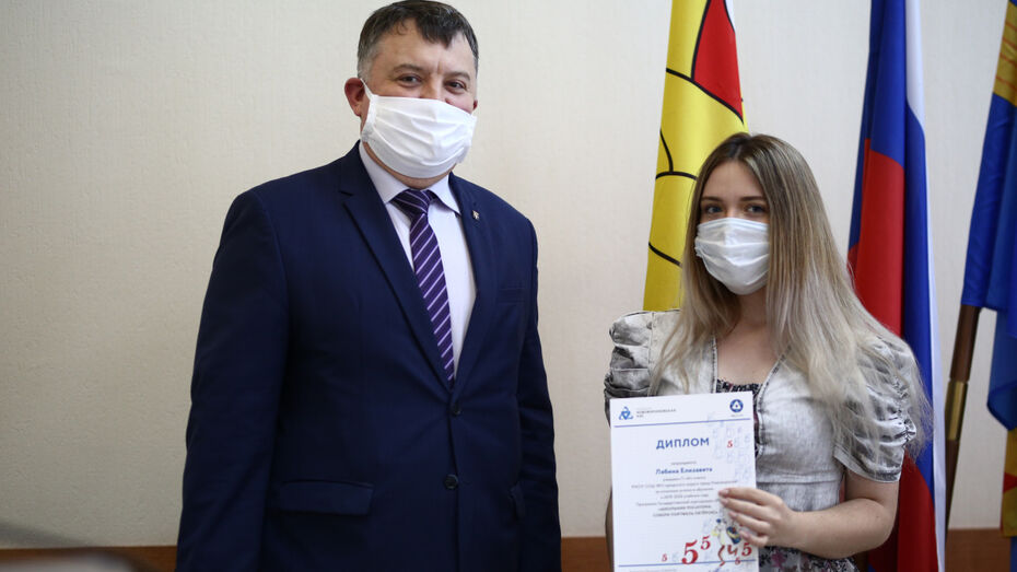 Нововоронежская АЭС наградила «собравших портфель пятерок» школьников