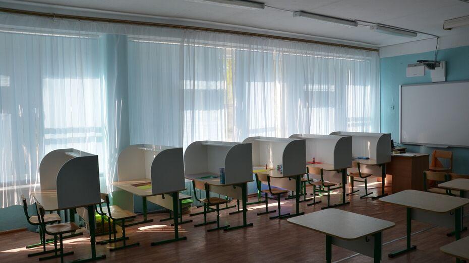 В Борисоглебске откроют класс для детей-аутистов