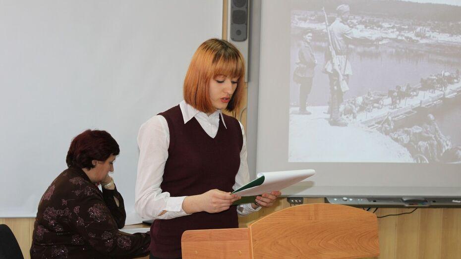 Хохольские школьники стали призерами областной краеведческой конференции