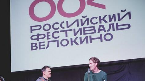 Велосипедисты Воронежа и Ельца прислали свои фильмы на фестиваль «Велокино»