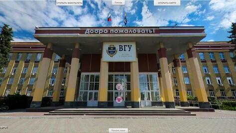 Воронежский госуниверситет запустил виртуальный тур по своим объектам